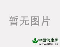 山东省劳改局中心医院